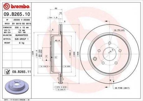 09.B265.11 BREMBO Тормозной диск Brembo Painted disk