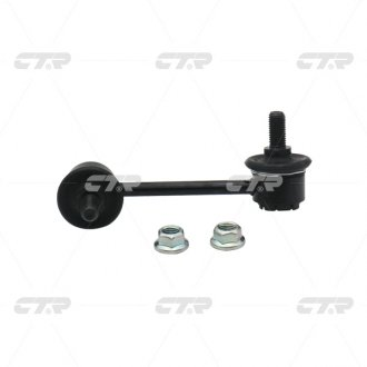 CLKK-2L CTR Стойка стабилизатора Mazda 323 ba 94-98; 626 ge 92-97; 626 gf/gw 97-02, cx-7 07-, kia clarus 96-00 (