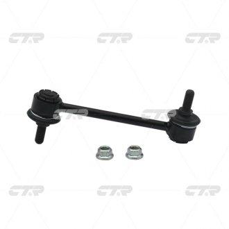 CLT-18 CTR Стойка стабилизатора Toyota carina e (t190) 1.6-2.0 (92-97); corolla (e110) 1.4-2.0d (97-02); coroll
