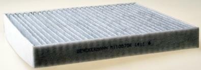 M110875K Denckermann Фильтр салона VW GOLF VII 12- угольный (пр-во DENCKERMANN)